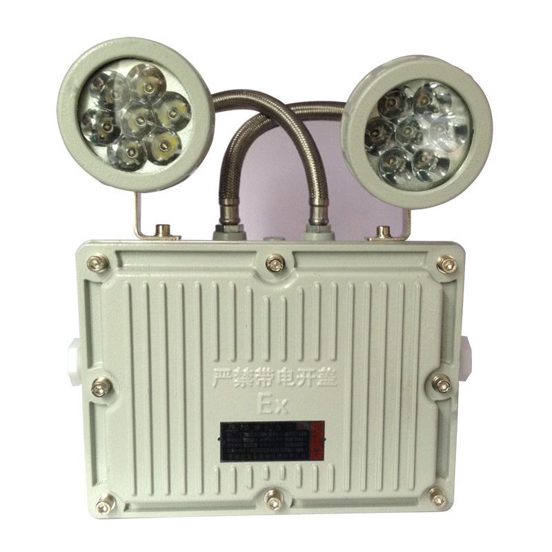 Industrial Two Heads Explosion Proof Emergency Lighting With Impact Resistance